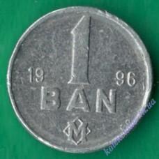 1 бан 1996 року Молдова