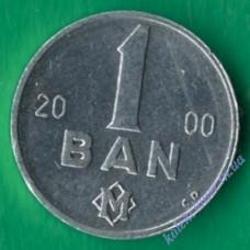 1 бан 2000 года UNC Молдова