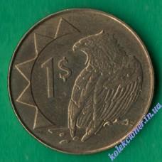 1 доллар 1993 года Намибия
