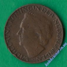 1 цент 1948 года Нидерланды