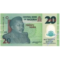 20 найра 2008 года UNC Нигерия