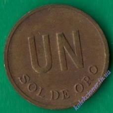 1 соль 1976 года Перу