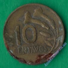 10 сентимо 1969 року Перу