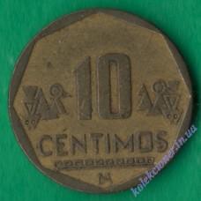 10 сентимо 2004 года Перу