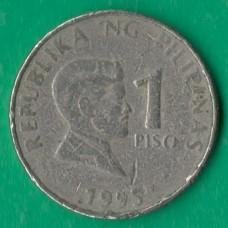 1 песо 1995 года Филиппины