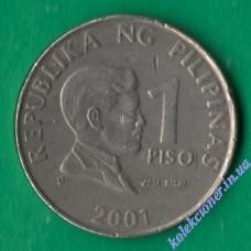 1 песо 2001 года Филиппины