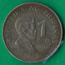 1 песо 2003 года Филиппины