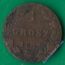 1 гріш 1839 року Польща