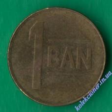 1 бан 2010 року Румунія