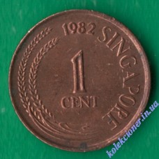 1 цент 1982 года Сингапур