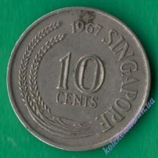 10 центов 1967 года Сингапур
