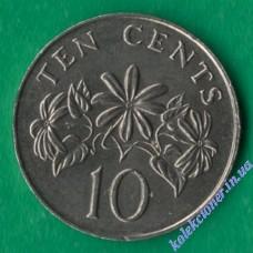10 центов 1986 года Сингапур