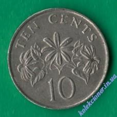 10 центов 1990 года Сингапур