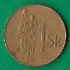 1 крона 1993 года Словакия