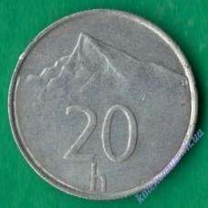 20 геллеров 1996 года Словакия