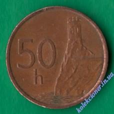 50 геллеров 2000 года Словакия