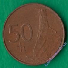 50 геллеров 2002 года Словакия