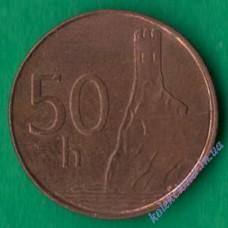 50 геллеров 2005 года Словакия