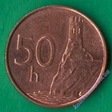 50 геллеров 2007 года Словакия