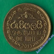 1 рупия 2013 года Шри-Ланка