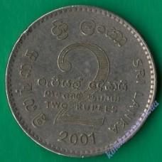 2 рупии 2001 года Шри-Ланка