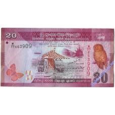 20 рупий 2010 года Шри-Ланка