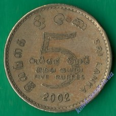 5 рупий 2002 года Шри-Ланка