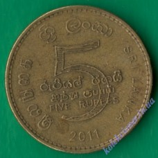5 рупий 2011 года Шри-Ланка