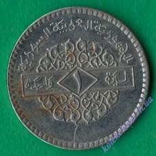 1 фунт 1991 года Сирия
