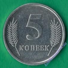 5 копеек 2005 года UNC Приднестровье