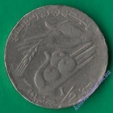 1/2 динара 1990 года Тунис