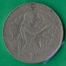 1 динар 1990 года Тунис