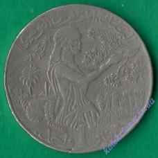 1 динар 1997 года Тунис