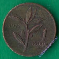 1 куруш 1972 года Турция