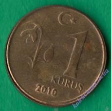 1 куруш 2010 года Турция