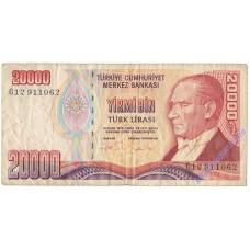 20000 лир 1970 года Турция