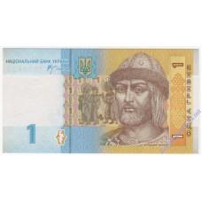 1 гривна 2006 года UNC Украина Стельмах