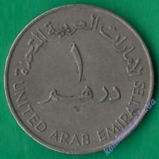 1 дирхам 1973 года ОАЭ