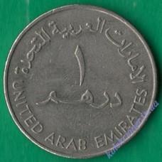 1 дирхам 1988 года ОАЭ