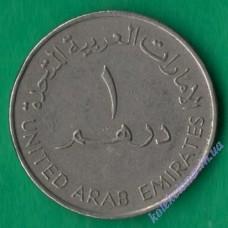 1 дирхам 1995 года ОАЭ