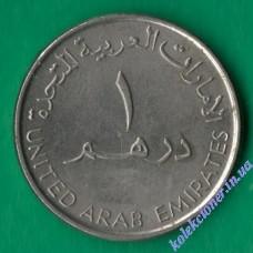 1 дирхам 2007 года ОАЭ