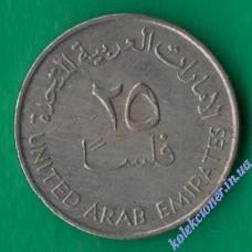 25 филсов 1982 года ОАЭ