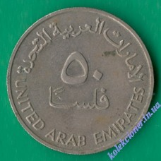 50 филсов 1973 года ОАЭ