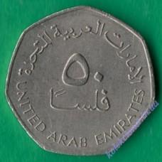 50 филсов 1998 года ОАЭ