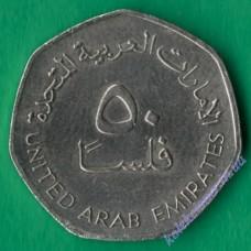 50 филсов 2007 года ОАЭ