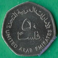 50 филсов 2013 года ОАЭ