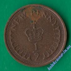 1/2 новых пенни 1973 года Великобритания