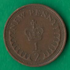 1/2 новых пенни 1979 года Великобритания