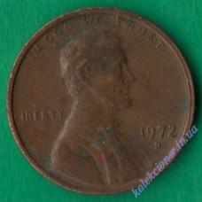 1 цент 1972 года D США
