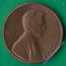 1 цент 1974 года D США